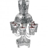 Jerusalem Wine Fountain - 8 Cups
