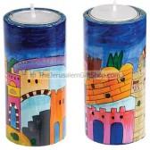 Jerusalem Round Candlesticks