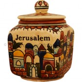 Jerusalem Sugar Pot - Earth Tan Square