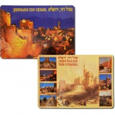 Set of 6 Placemats - Jerusalem The Citadel - Tower of David - Hebrew and English - Double Sided