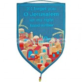 If I forget you O Jerusalem - Silk Banner