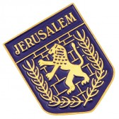 Emblem of Jerusalem 'Lion of Judah' Lapel Pin Badge