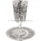 Jerusalem Silver Kiddush Cup on Stem