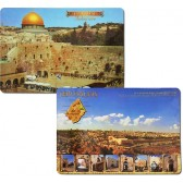 Set of 6 Placemats - Western Wall 'Kotel' - Gates of Jerusalem - Hebrew and English - Double Sided