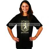 Jerusalem Emblem T Shirt