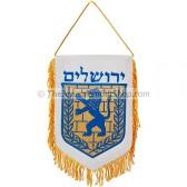 Banner - Jerusalem Emblem