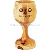 The Lord's Supper Communion Cup - 5 Inch - Jerusalem - Grafted In