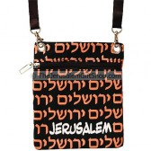 Passport Pouch - Jerusalem