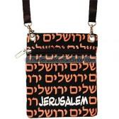 Passport Pouch - Jerusalem