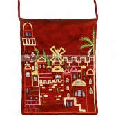 Yair Emanuel Embroidered Jerusalem Silk Bag - Burgundy