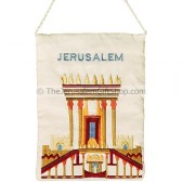 Yair Emanuel Embroidered Bag - Jerusalem Temple