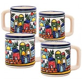 Turkish Coffee Cups Set of 4 - Jerusalem