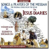 Jesus Diaries CD - Made in the Holy Land