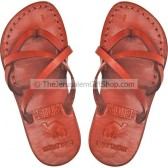 Kids Jesus Sandals - Jezreel
