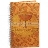 Spiral Hard Cover Notebook - Menorah