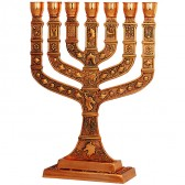 12 Tribes Knesset Menorah - Jerusalem - Antique - 6 inch