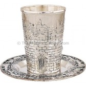 Jerusalem Communion Cup with Matching Coaster
