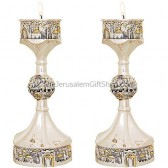 Pair of Jerusalem Silver Candlesticks