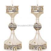 Pair of Jerusalem Silver Candlesticks