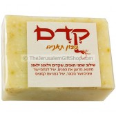 Kedem Fig Soap