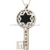 Parnassa Key Pendant - Genesis 27:28 Blessing