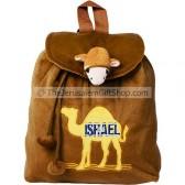 Kids Backpack - Israeli Camel