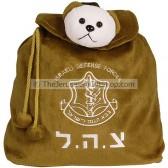 Kids Backpack - IDF