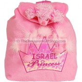 Kids Backpack - Israel Princess