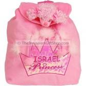 Kids Backpack - Israel Princess