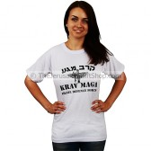 Krav Maga - Israel Defense Forces Tshirt