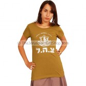 Ladies Israel Defense Forces IDF T-Shirt