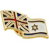 Lapel Pin with British and Israeli Flag