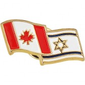 Lapel Pin with Canadian and Israeli Flag