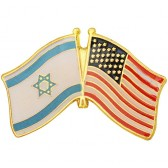 Lapel Pin American Israeli Flags