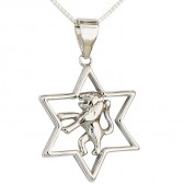 'Lion of Judah - Star of David' Rhodium Pendant by Israeli designer Marina