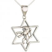 'Lion of Judah - Star of David' Rhodium Pendant by Israeli designer Marina