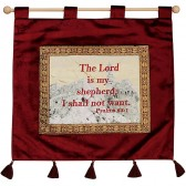 'The Lord is My Shepherd I Shall Not Want' - Psalm 23:1 - Wall Hanging - Burgundy
