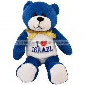 'I Love Israel' bean Teddy Bear
