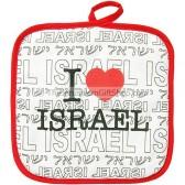 I Love Israel Hot Mat