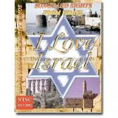 I love Israel DVD