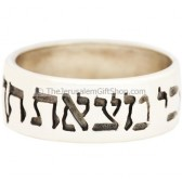 Luke 1:30 Hebrew Scripture Ring - Favour with God