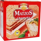 Matzo Bread - Made in Israel - The Lord's Supper Bread