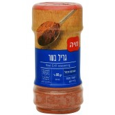 Meat Grill Seasoning - Holy Land Spices
