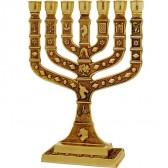 12 Tribes Knesset Menorah - Jerusalem - Brass - 6 inch