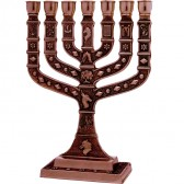 12 Tribes Knesset Menorah - Jerusalem - Copper