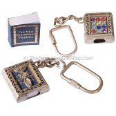 Grafted In - Hoshen Keychain with Mini Book of Psalms