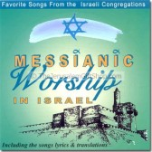 Messianic Worship in Israel
