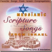 Messianic Scripture Songs from Israel