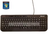 Hebrew English Keyboard - Microsoft