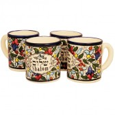 Middle Eastern Coffee Cups Set of 4 - 'Shalom' Hebrew and English - Made in the Holy Land